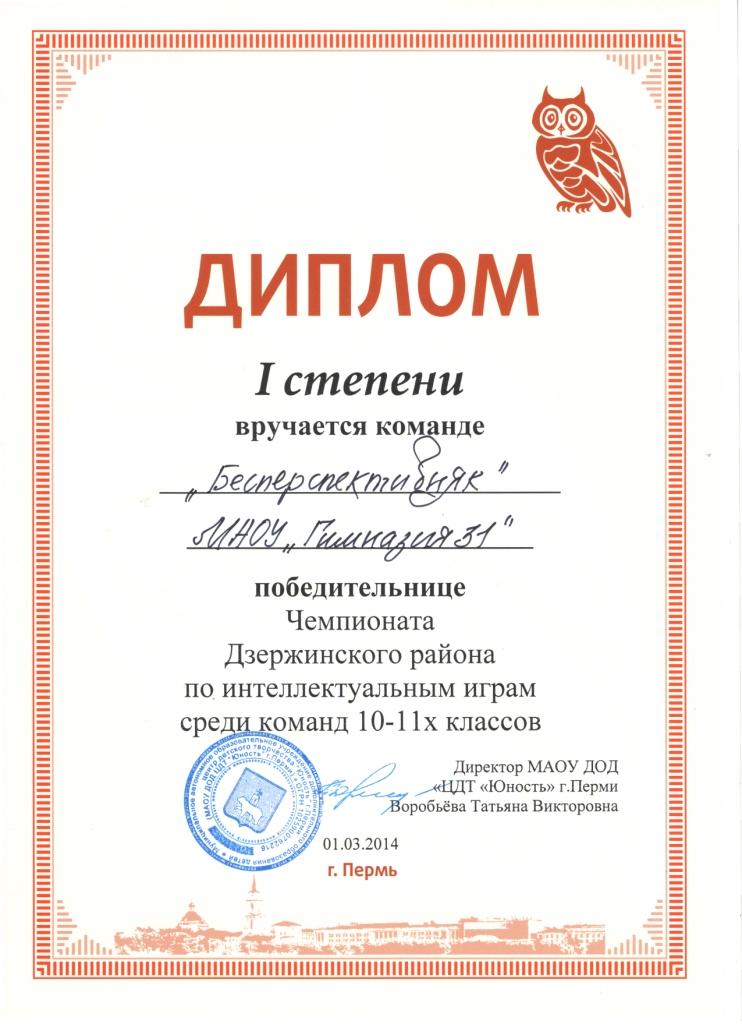 Красный диплом специалиста требования украина Фото из Мск Красный диплом специалиста требования 2015 украина