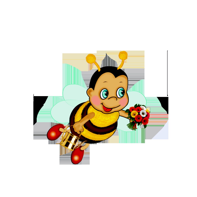 Городской конкурс  BUSY BEE