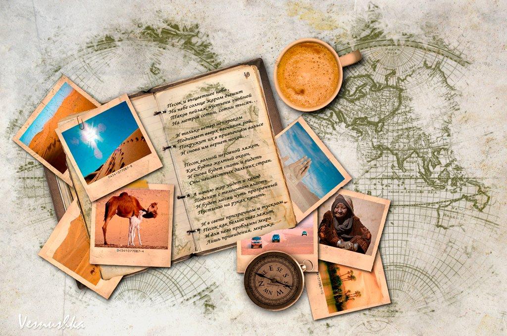 Дневник участников образовательного путешествия