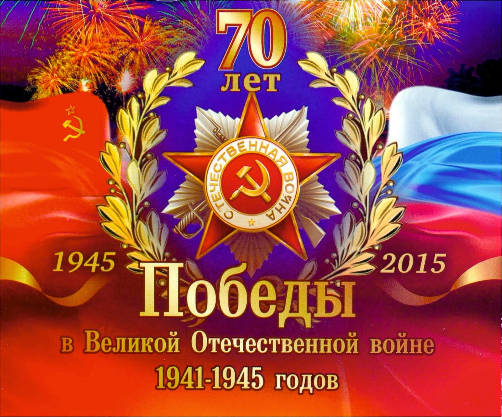Проект «100 дней до Победы»