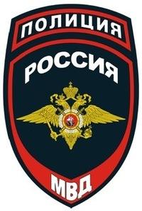 Общероссийская акция «Полиция на страже детства».