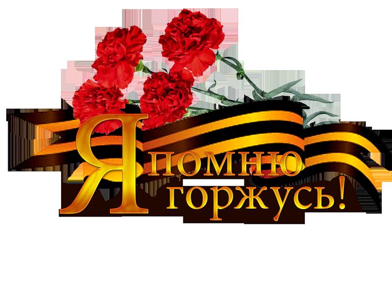 """Краевая конференция """"Пермский край на страже Родины"""""""