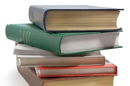 График выдачи учебников на 2014 - 2015 учебный год