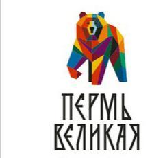 Проектная задача «Пермь Великая» для 2-5 классов.